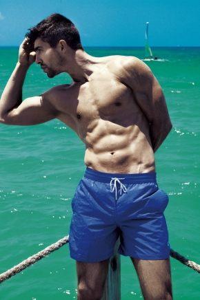 Пляжные шорты DAVID - ITALY 5950-D1